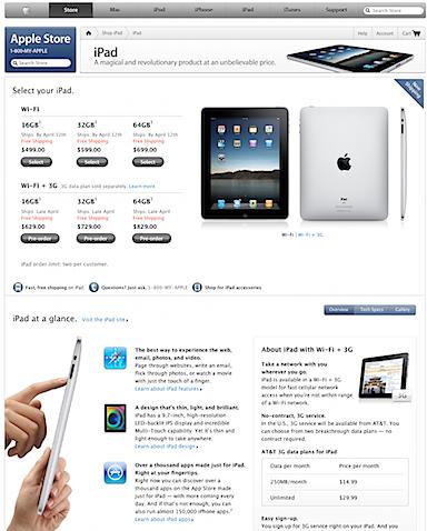 AppleStore-2010-04-03.png
