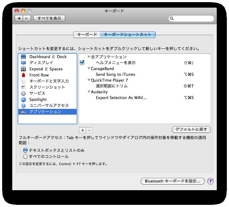 MacOS01.png