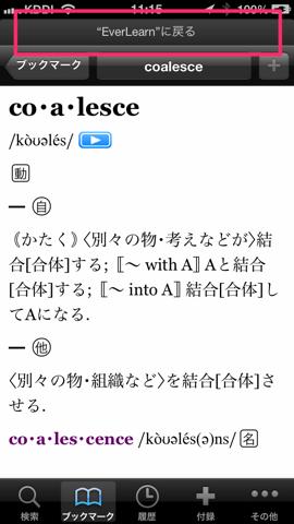Monokaki1