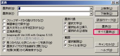 F28b14c298e7ec33ebf249cfa91e5001