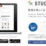 [iOS SDK] Studyplus の API を利用してみる