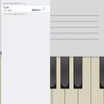 [iOS SDK] Miselu C.24 対応(Bluetooth MIDI対応)
