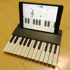 Miselu C.24 + iPad mini