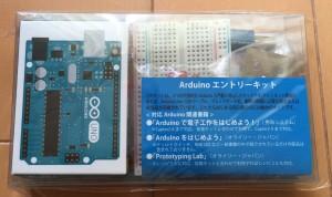Arduino Entry Kit
