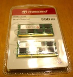 8gb-memory