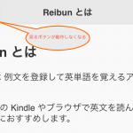 [iOS9] jQuery Mobile のBackボタンが動作しない