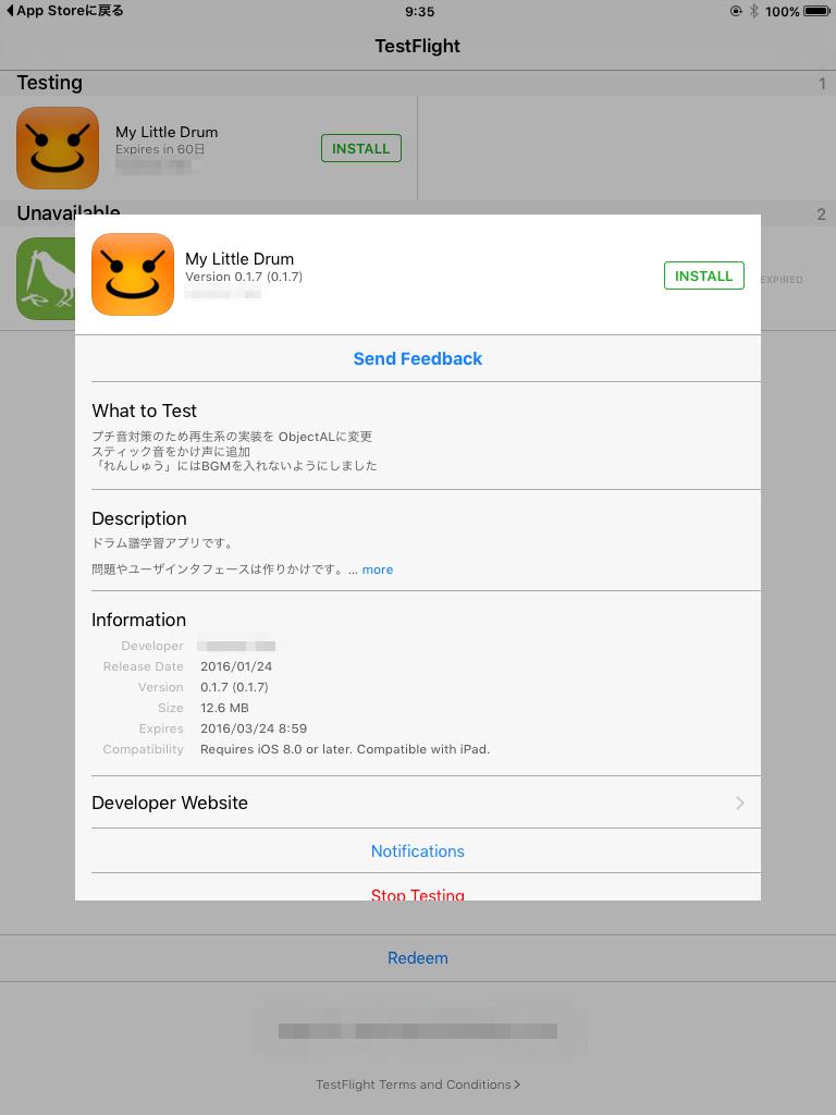 TestFlight-iPad