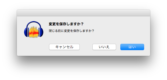 osx-dialog-normal