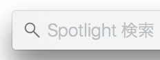 El Capitan spotlight problem