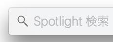 El Capitan spotlight problem