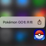 [iOS SDK] アプリを起動しない 3D quick action は実現できるか