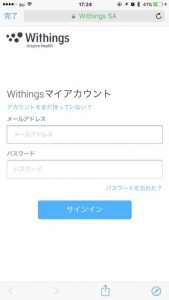 Withings-SDK-iOS 2