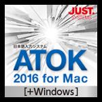 ATOK2016でWordPress編集するとSafariが異常終了する