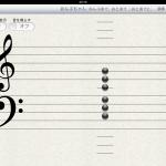 おんぷちゃん for iPad 大譜表モード+MIDI対応を追加しました