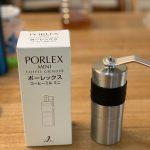 [買ってみた] ポーレックスセラミックコーヒーミル