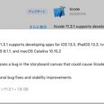 Xcode 11.3.1 インストール