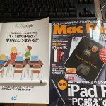 Mac Fan 2020年 6月号